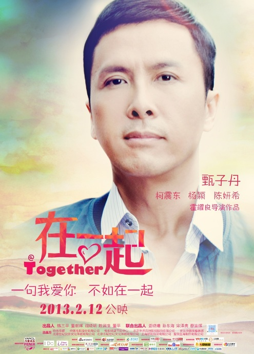 Donnie Yen, Chinese Movie Actor