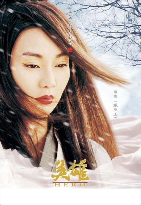 Maggie Cheung Maggie Cheung in in The Mood