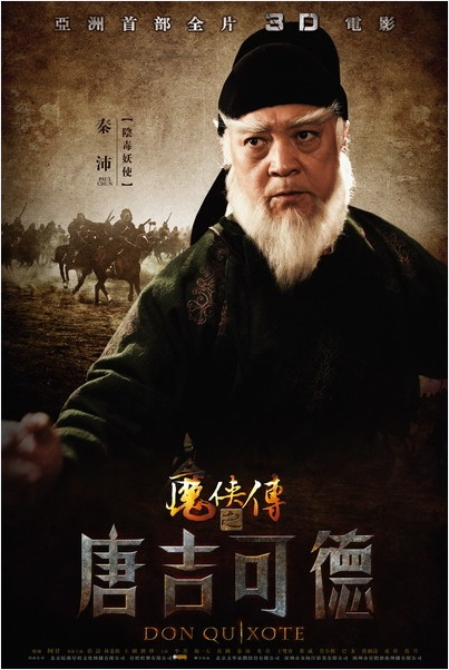 Paul Chun Paul Chun Movies Actor China Filmography Movie Posters