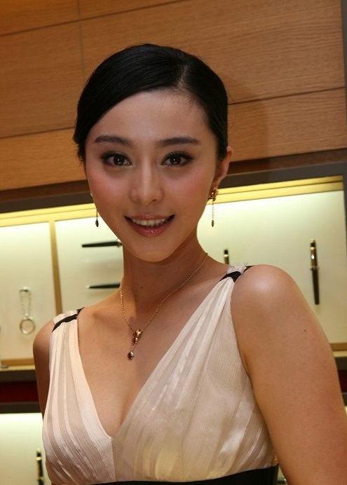 Fan Bingbing, Top Chinese Actress