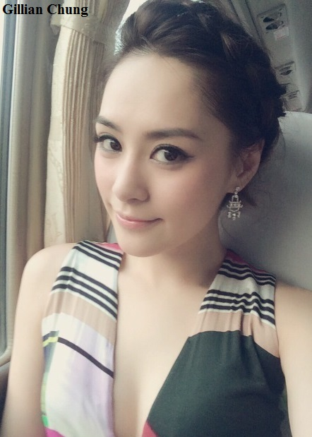 Gillian Chung Nude Photos 27