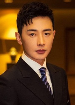 Luo Jin 罗晋, Chinese Actor