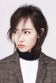 Victoria Song 宋茜, Chinese Actress