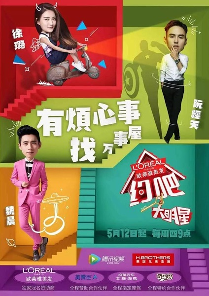 fei chang wan mei dating show guys Fei cheng wu rao is a chinese dating game show hosted by meng fei loosely based on the taken out format, the show is produced by jsbc: jiangsu 2019 if you are the one (game show) 2018.