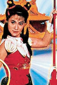 The Boy Fighter from Heaven Poster, 1986 Chinese TV drama series