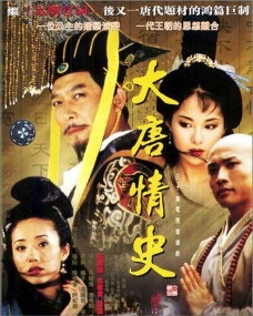 Love Legend of the Tang Dynasty