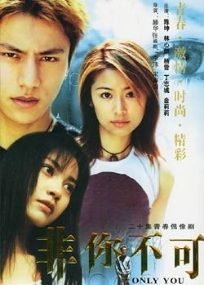Only You, 2002