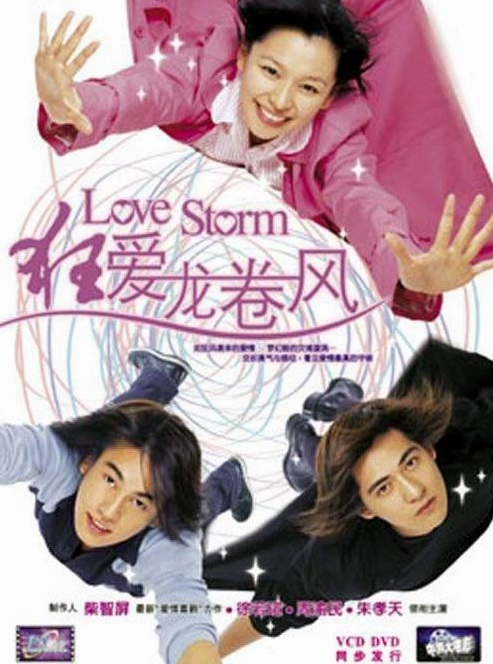 Love Storm Poster, 2003