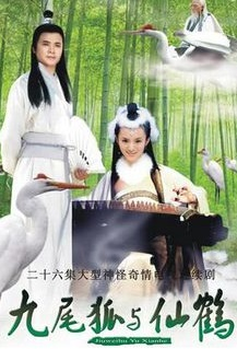 The Fox and the Stork Poster, 2005 Chinese TV drama series