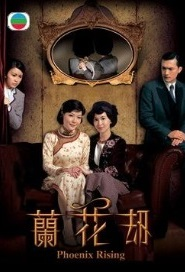 Phoenix Rising Poster, 2007 Hong Kong TV Drama Series