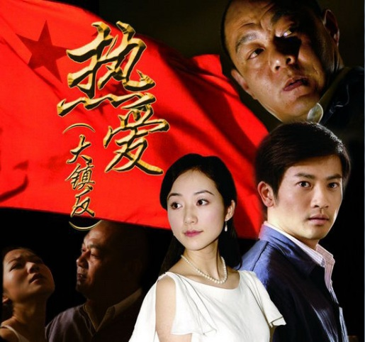 Deep Love Poster, 2008, Actor: Alec Su You Peng, Chinese Drama Series