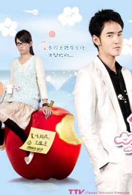 Fated to Love You Poster, 2008