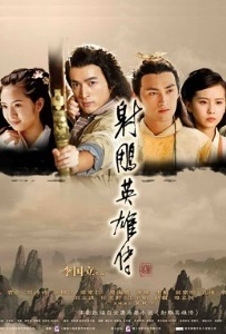 Legend of the Condor Heroes Poster, 2008, Chinese TV drama series