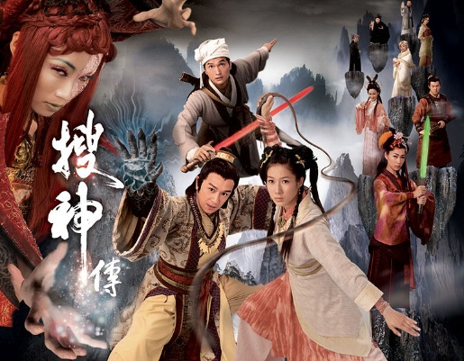 Legend of the Demigods Poster, 2008, Actress: Linda Chung Ka-Yan, Hong Kong Drama Series