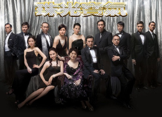 The Gem of Life Poster, 2008, Actress: Linda Chung Ka-Yan, Hong Kong Drama Series