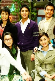 Happy Together Poster, 2009