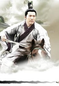 Legend of Lai Buyi  Poster, 2009