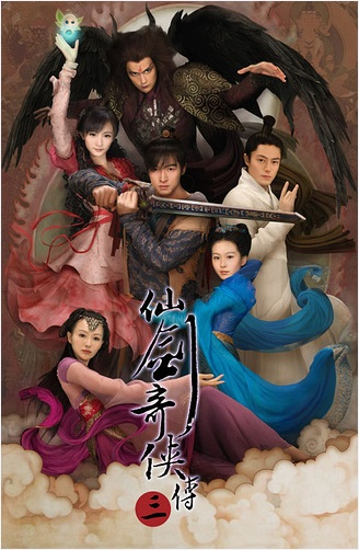 Chinese Paladin 3 Poster, 2009, Actress: Tiffany Tang Yan, Chinese Drama Series