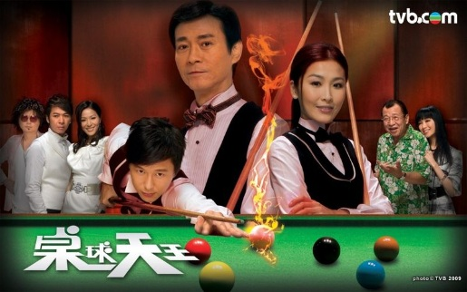 The King of Snooker Poster, 2009