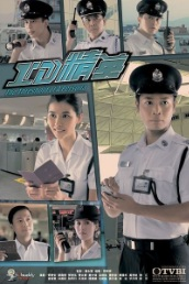 The Threshold of a Persona Poster, 2009 Hong Kong TV Drama Series
