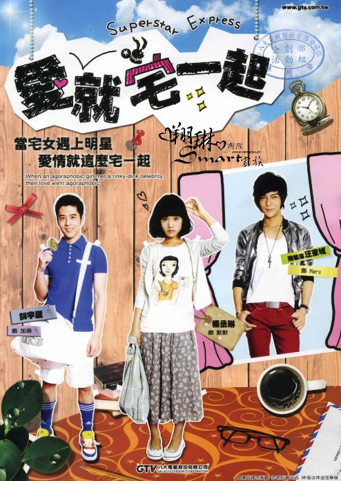 ToGetHer Poster, 2009 Taiwan TV Drama Series List