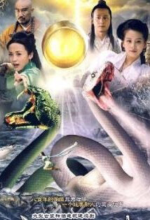 The Legend of the White Snake Sequel Poster, 2010 Chinese TV drama Series