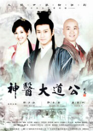 Miracle Doctor Tao Poster, 2010 Chinese TV drama Series
