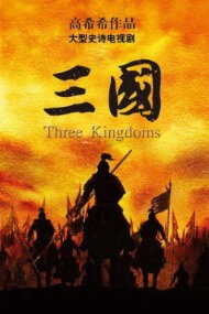 Three Kingdoms, 2010