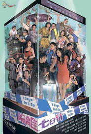 7 Days in Life Poster, 2011 Hong Kong TV Drama Series