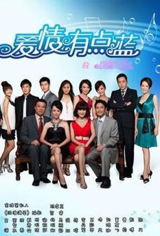 Love Is a Little Blue Poster, 2011 Chinese TV drama series