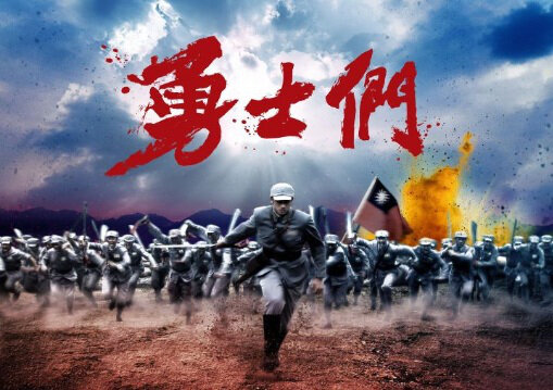 Soldier Poster, 2011