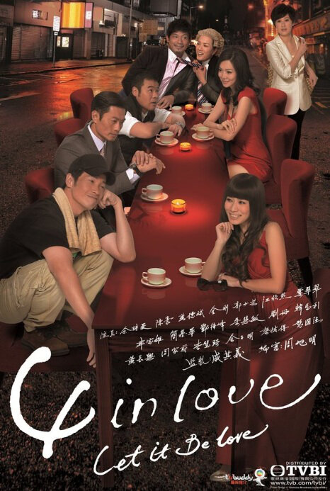 4 in Love Poster, 2012 Hong Kong TV Drama Series
