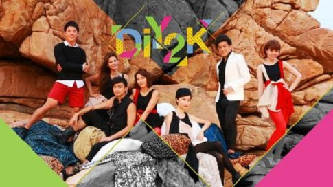 DiY2K Poster, 2012 Chinese TV drama series