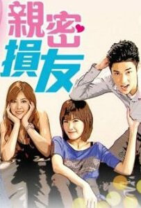 Heart's Beat for Love Poster, 2012 Chinese TV drama series