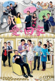 Come Home Love Poster, 2012 TVB Drama Series