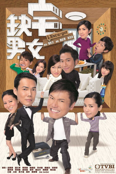 L'Escargot Poster, 2012 Hong Kong TV Drama Series