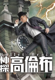 Hong Kong TV Drama http://chinesemov.com/AZ/2013-hong-kong-tv-drama