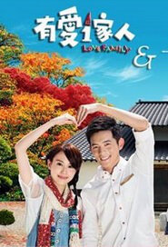 Love Family Poster, 2013 Taiwan TV Drama Series List