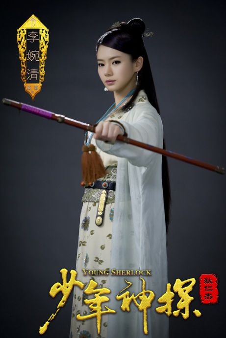 StephyQi in Love Destiny (2013) - TV Drama Series