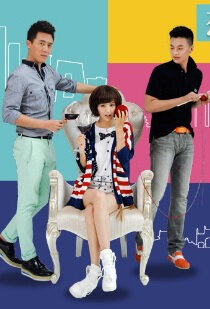 Fall in Love Poster, 2013 China TV drama series