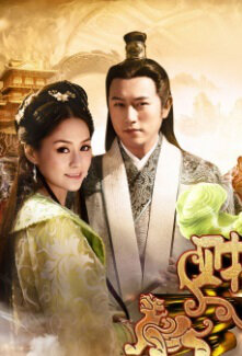 Journey of the Fortune God Poster, 2013 Chinese TV drama series