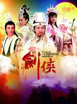 A Legend of Chinese Immortal Poster, 2014 TV drama series