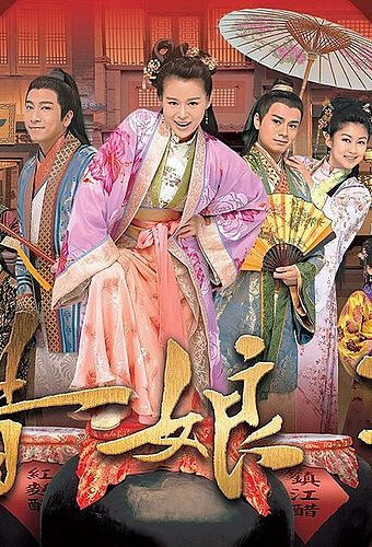 Lady Sour Poster, 2014 Hong Kong Drama Series