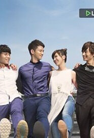 Be with Me Poster, 2015 Taiwan TV drama Series