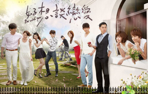 Be with You Poster, 2015 TV drama Series