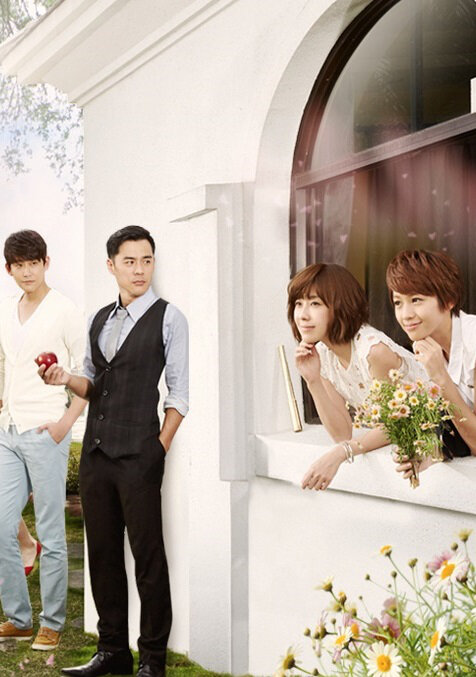 Be with You Poster, 2015 Taiwanese Drama Series
