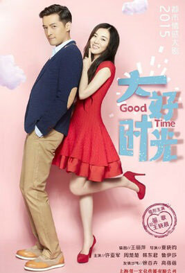 Good Time Poster, 2015 China TV drama series