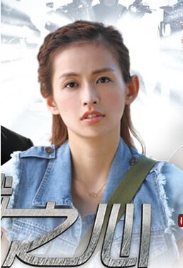 Heart of Steel Poster, 2015 Taiwan Drama Series