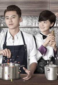 Love Cuisine Poster, 2015 Taiwan TV drama Series