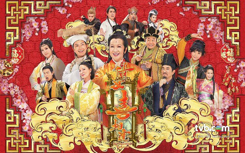"My ""Spiritual"" Ex-Lover Poster, 2015 Chinese TV drama series"